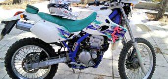 Kawasak -KLX250 1997