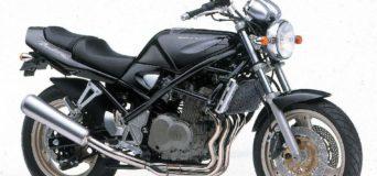 Suzuki GSF400 Bandit (1991)